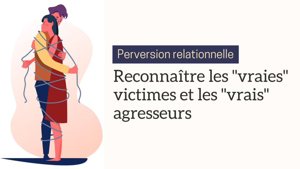 relations victimes agresseurs